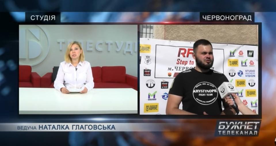 Новини Червонограда та Сокальщини 23/09/2020