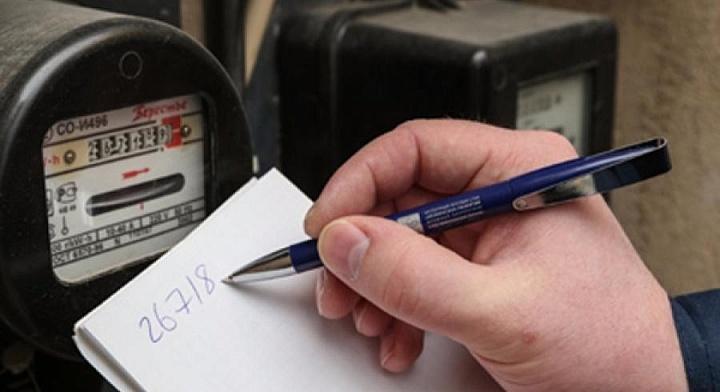 Щоб не переплатити за газ у лютому – вчасно подайте показники лічильника