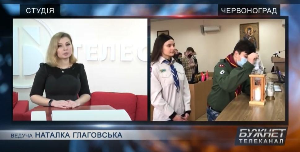 Новини Червоноградського району 23/12/2020