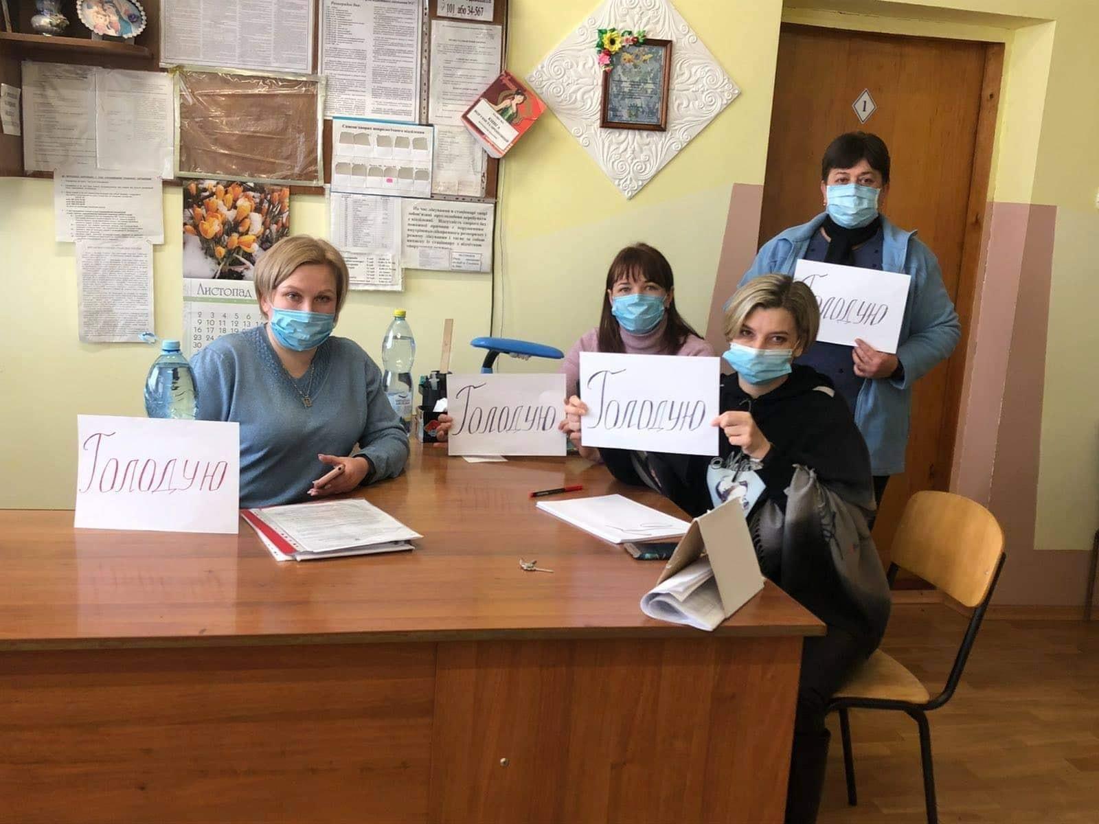 Медсестри у Соснівці оголосили голодування