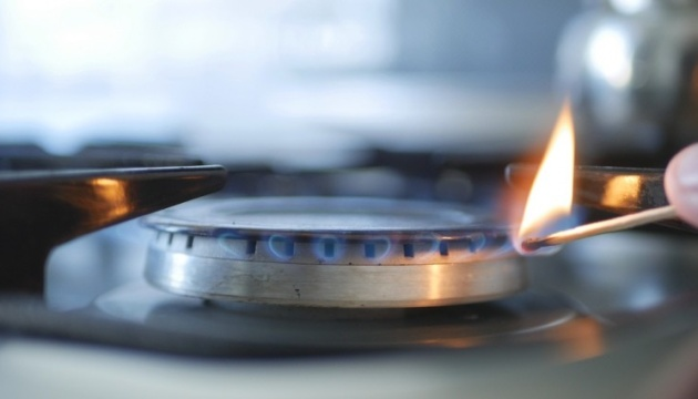 6,99 грн за куб газу: від сьогодні мешканці області не мають платити більше