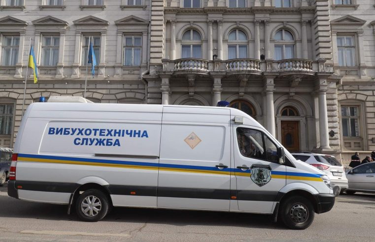 Парламент посилив покарання для телефонних терористів