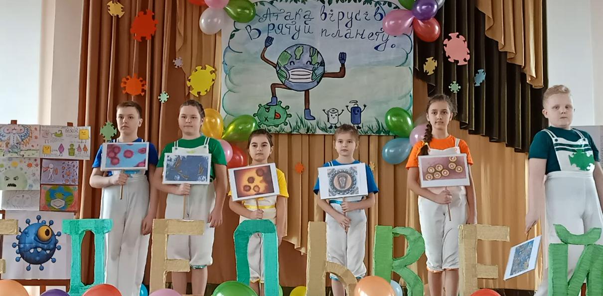Наймолодші переможці! Вихованці Соснівського ліцею №2 – здобули перше місце в обласному етапі  на Всеукраїнському конкурсі екологічної просвіти