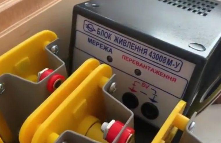 Червоноградський ліцей отримав сучасне лабораторне оснащення