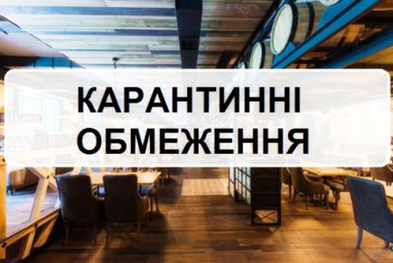 Карантин на Львівщині: ввели додаткові обмежувальні заходи до 6 квітня