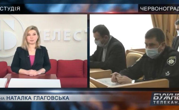 Новини Червоноградського району 03/03/2021