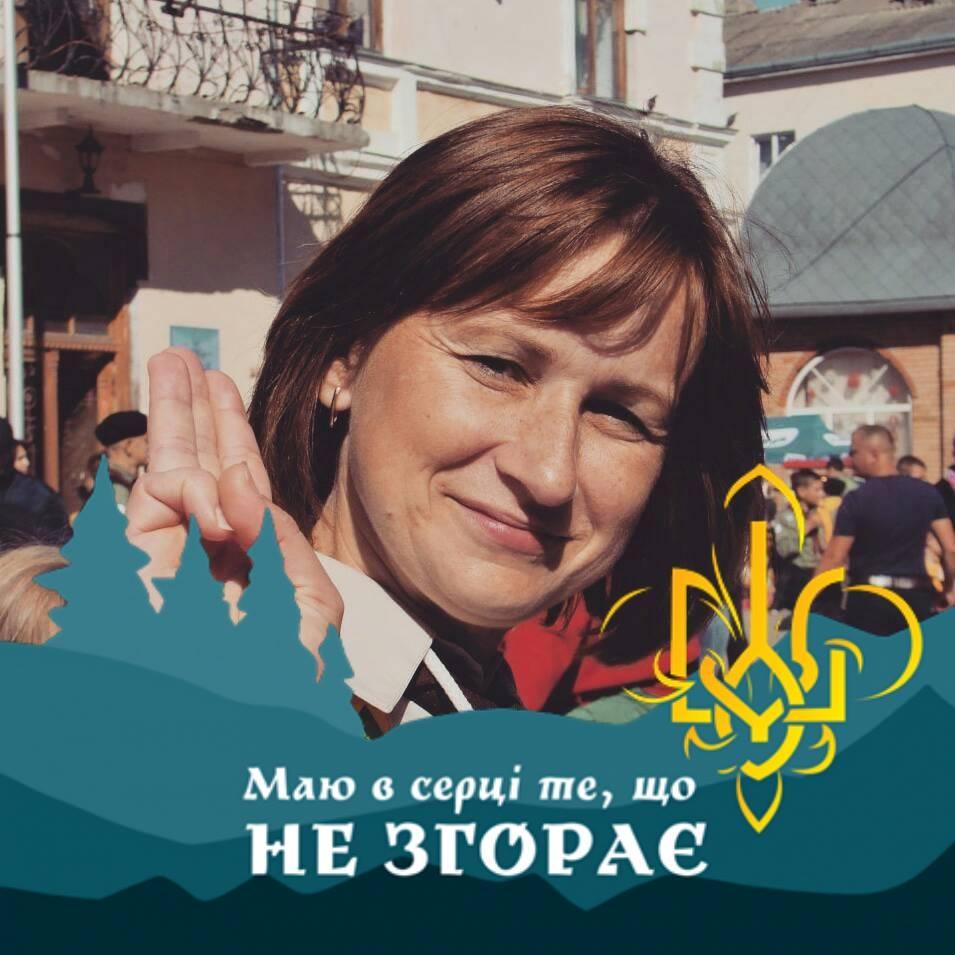 У Львівській облраді нагородили активних пластунів області. Серед них сокальчанка – Ольга Сольвар