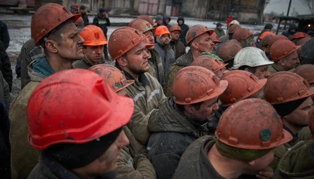 """""""Подарунок"""" на свята – шахтарям виплатили ще 11% зарплати за березень"""