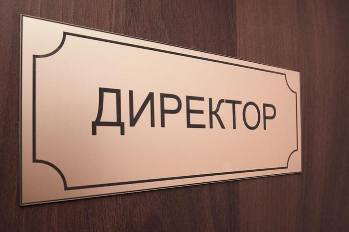 7 освітніх закладів Червонограда можуть отримати нових директорів. Оголошено конкурс на заміщення керівних посад