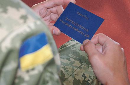 З нагоди Дня пам'яті та примирення ветерани й учасники бойових дій отримають щорічні разові виплати