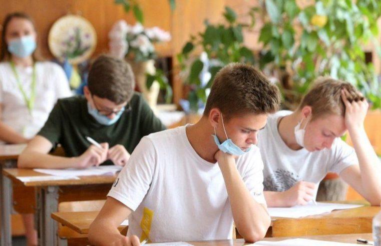 Вибір є! – Як цьогоріч оцінюватимуть випускників шкіл? І чи відбудеться ЗНО?