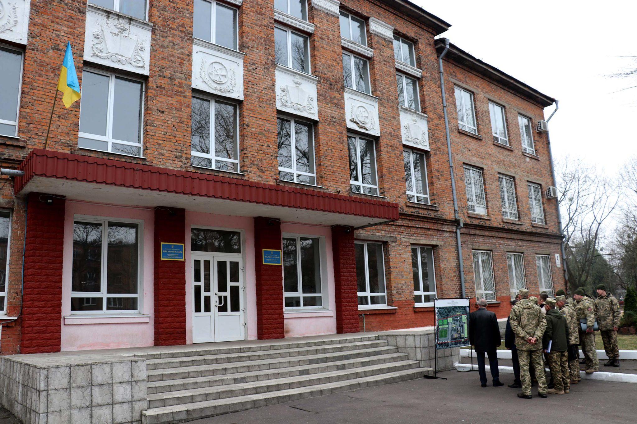 Депутати Львівської облради занепокоєні затримкою у створенні Військового ліцею у Червонограді – ухвалено звернення