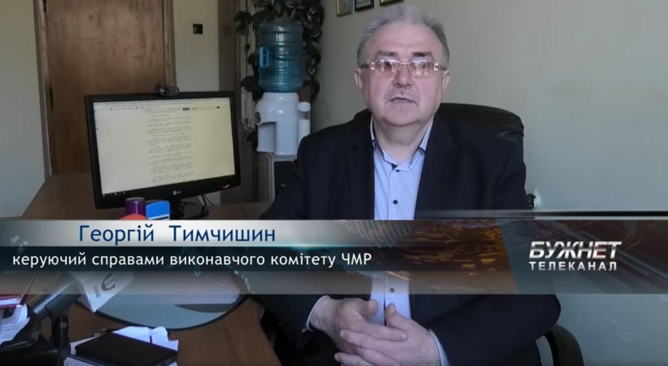 В структурі Червоноградської міської ради працюватиме відділ охорони здоров'я