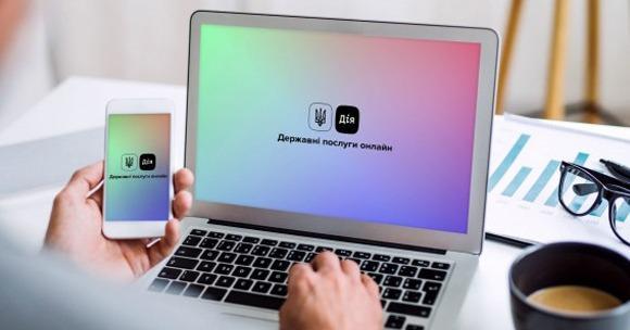 Оновлена Дія: Мінцифри презентувало 10 нових електронних послуг