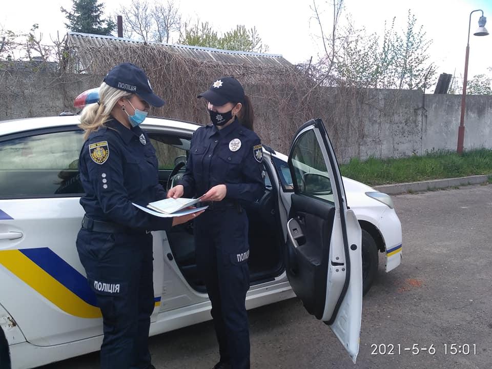 У Червоноградському райвідділі поліції створено мобільну групу реагування на випадки домашнього насилля