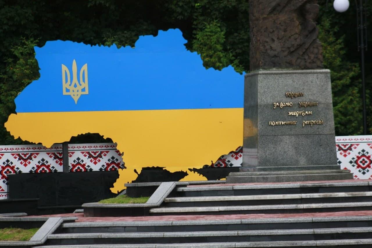 23 травня о 14:00 в Червонограді відбудеться урочисте віче з нагоди святкування Дня героїв