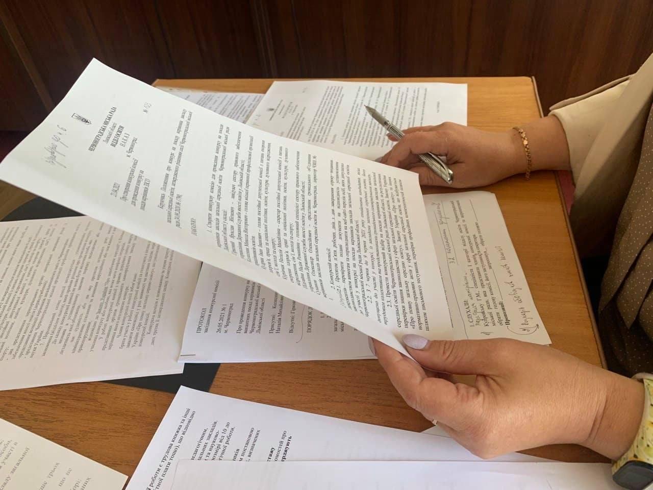Хто візьме участь у конкурсі на посади директорів шкіл Червоноградської громади?