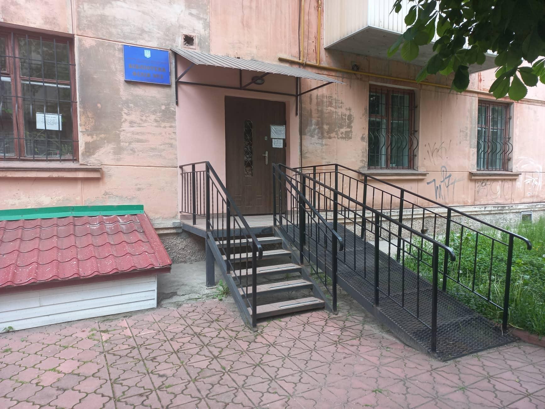 У Червонограді дві школи та бібліотека отримають кошти з державного бюджету на ремонтні роботи