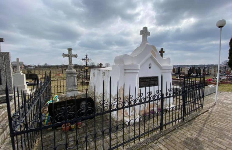 В Новому Виткові вшанували пам'ять видатного оперного співака Олександра Мишуги