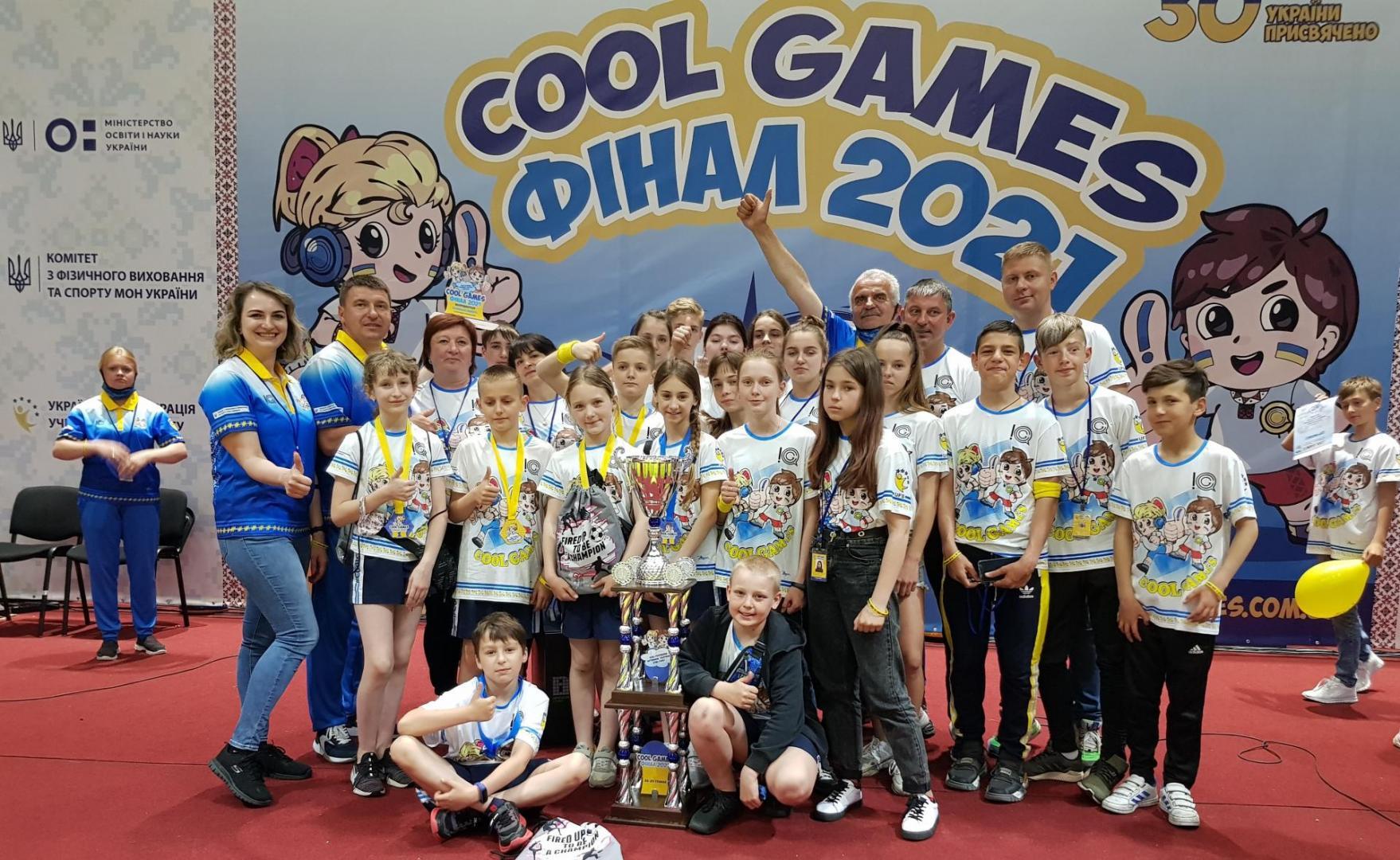 """Школярі Червонограда – в числі переможців всеукраїнських учнівських ігор """"Cool Games"""""""