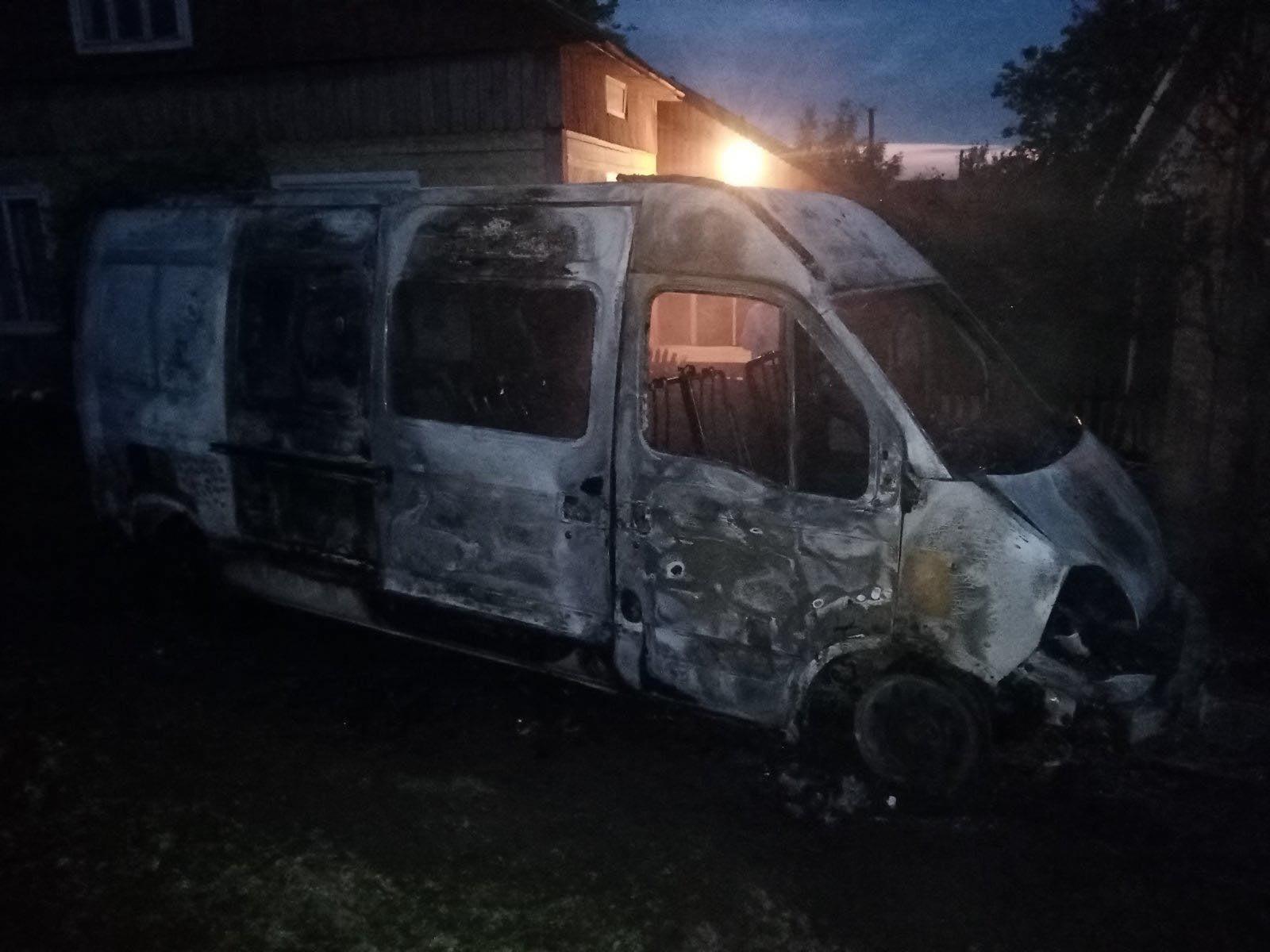 У Войславичах вночі згорів автомобіль