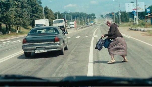 """Перейти дорогу за 255 грн! – На Червоноградщині триває операція """"Пішохід"""""""