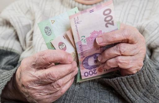 Підняли на 49 грн – пенсіонерам Львівщини з 1 липня перерахували пенсії