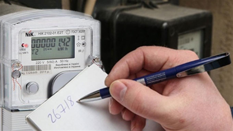 «Львівобленерго» з вересня прийматиме показники електролічильників лише через автоматичні сервіси