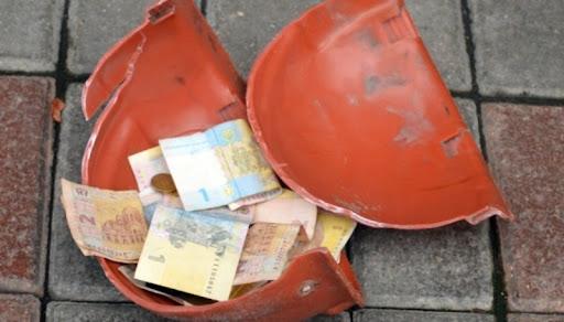 """Трудові колективи ДП """"Львіввугілля"""" готові до радикальних дій, якщо до 18:00 15 серпня не будуть виплачені гроші шахтарям"""