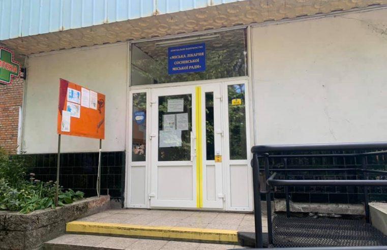 Медикам Соснівської міської лікарні виплатили заборговану заробітну плату за квітень