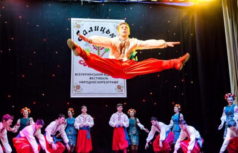 """У Червонограді """"Галицькі Вакації"""" цьогоріч зберуть понад 20 хореографічних  колективів із різних куточків України"""